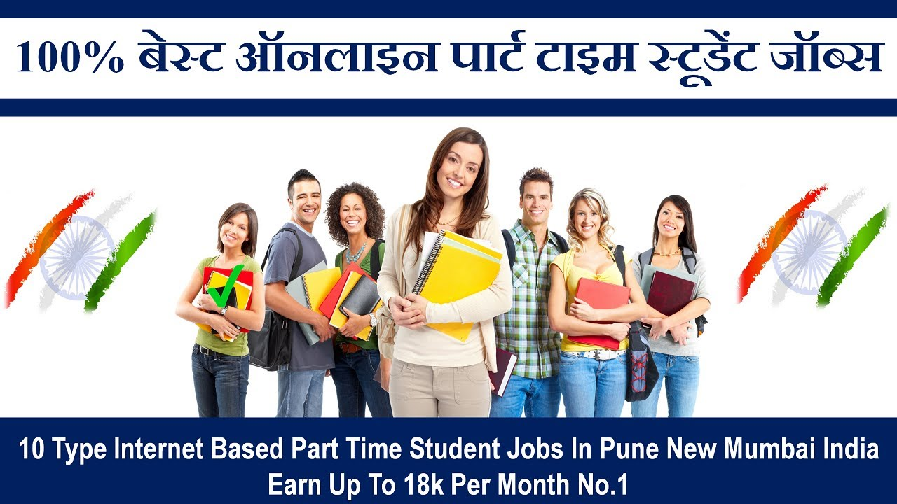 Part time jobs in Mumbai. Search and apply for part time, weekend, evening, temporary jobs for consultants, freshers, college students, women housewives, professionals, retired. Toggle navigation. Find Job Search part time job. Find Candidate Search candidate.