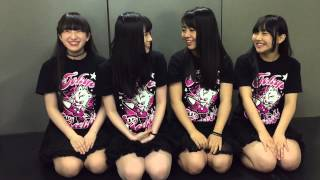 JAM EXPO 2015に出演の東京ロケッツさんよりコメント動画が届きました!