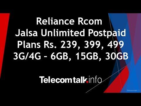 Rcom, Aircom - Jalsa Unlimited Postpaid Plan Details 2017