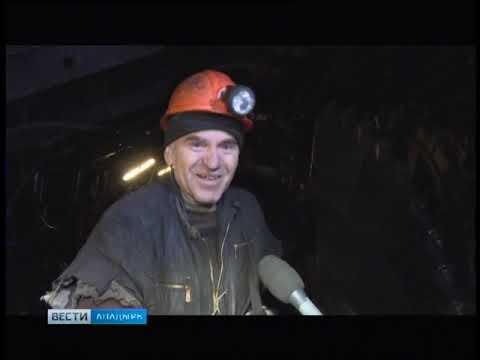 Работа шахты «Угольная»