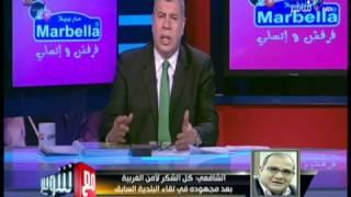 مع شوبير - «عزومة غداء» تمنع تكرار مجزرة بورسعيد من جديد في مرسى مطروح
