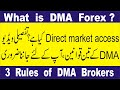 What is DMA Forex? 3 rules of Direct market access in Urdu and Hindi by Tani Fx