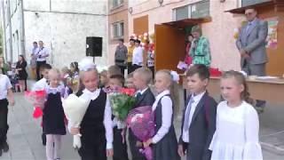 Gambar cover День знаний-2018 во Владимире