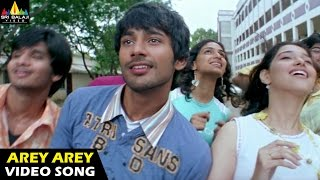 Happy Days Songs | Arey Arey Video Song | Varun Sandesh, Tamannah | Sri Balaji Video
