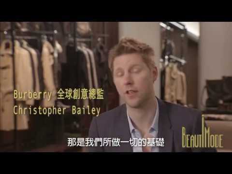Christopher Bailey on Burberry's biggest store in Asia 20140424 Burberry Shanghai Kerry Centre