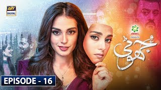 Jhooti Episode 16 | Presented by Ariel | 9th 2020 | ARY Digital Drama