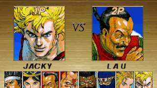 Virtua Fighter PC Multiplayer part 1