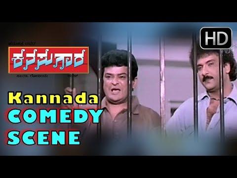 Kannada Comedy Scenes | Crazy Star is asked to make coffee | Kanasugara Kannada Movie | Ravichandran