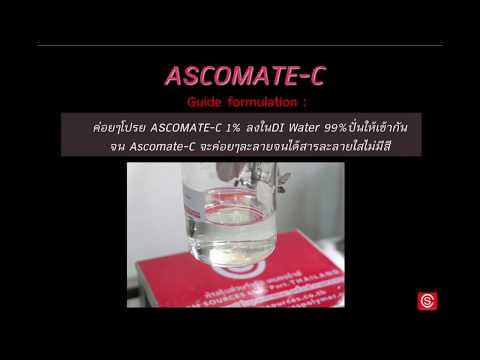 How To Disperse Ascomate-C (Magnesium Ascorbyl Phosphate) Properly