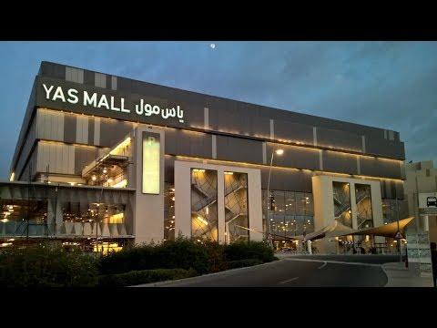 Yas Mall ياس مول Tour, Yas Island, Abu Dhabi, UAE