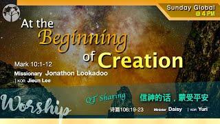 May 16th 2021 | Landmarker Live Worship | Landmarker Ministry