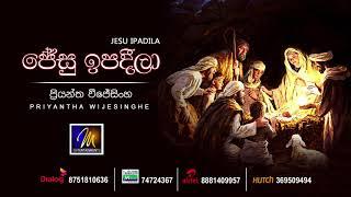 Jesu Ipadila - Priyantha Wijesinghe