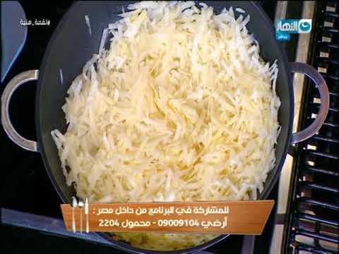 لقمة هنية - كبسة دبابيس فراخ بالخضار - بطاطس بالجبنة و الشامل - فراخ بالجبنة و الكريمة