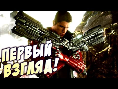 видео: paragon - Обзор и первый взгляд! Убийца dota 2?