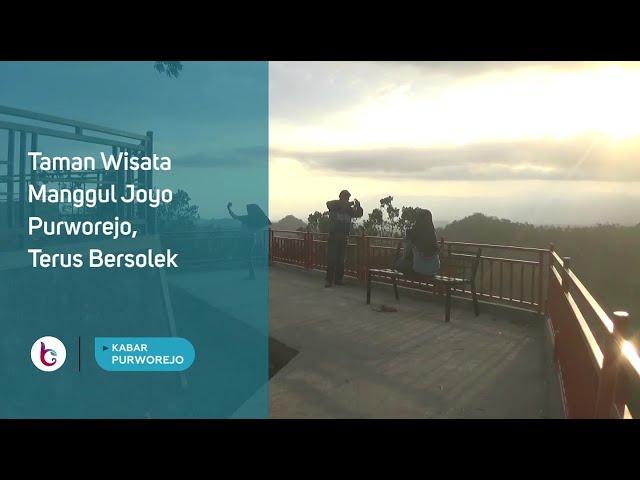 Taman Wisata Manggul Joyo Purworejo, Terus Bersolek