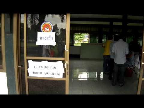 หน่วยเลือกตั้ง 14 กองร้อย อส จ นพ นครพนม Election Nakhonphanom 2011