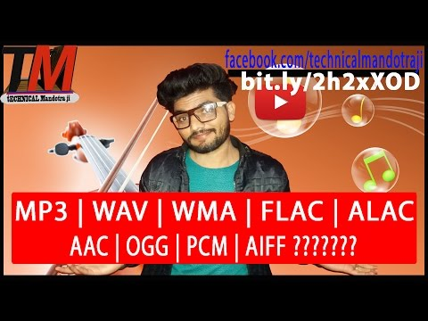 What is MP3 | WAV | WMA | FLAC | ALAC | AAC | OGG | PCM | AIFF ?? [ Hindi ]