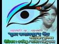 Nayanmoni Nayanmoni (নয়নমণি নয়নমণি) - by Suman Kalyanpur Whatsapp Status Video Download Free