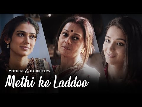 Methi Ke Laddoo | Short Film of the Day