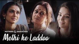 Methi Ke Laddoo Ft. Zarina Wahab, Aakanksha Singh and Anjali Barot   Mothers & Daughters