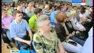 Всемирный день метрологии отметили в Саратове