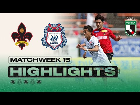Zweigen Kanazawa vs. Thespakusatsu Gunma | Matchweek 15 | 2021 MEIJI YASUDA J2 LEAGUE