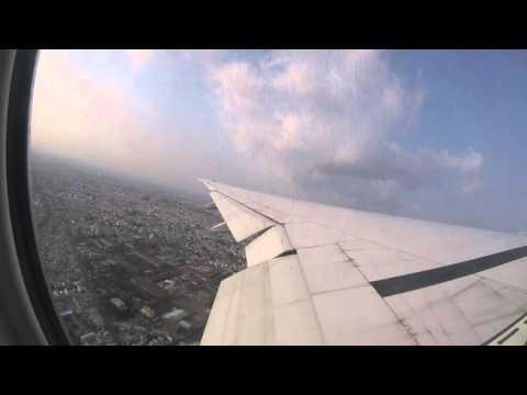 Ho Chi Minh City VIET NAM Tan Son Nhat International Airport Takeoff