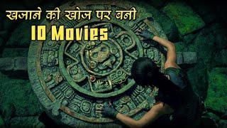 Top 10 Treasure Hunt Movies Hindi dubbed   top ten treasure hunt movies in hindi   Hollywoodsquad