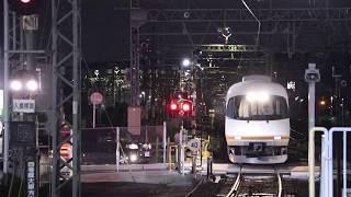 近鉄特急21000系UL06 定期検査出場回送