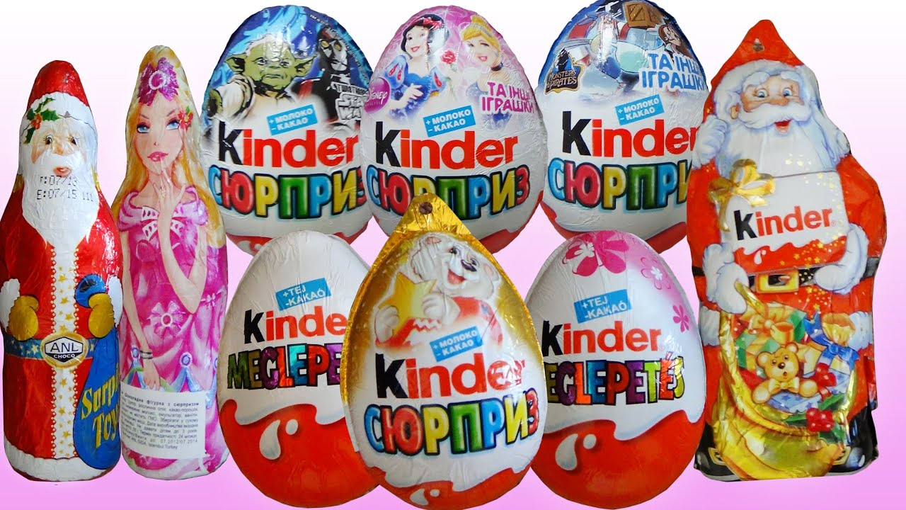 kinder surprise eggs kinder surprise star wars disney princess and christmas kinder surprise. Black Bedroom Furniture Sets. Home Design Ideas