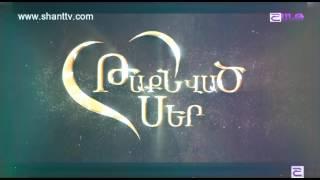 Топ 7 моих самых любимых Армянских сериалов