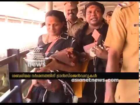 Transgenders response after sabarimala visit  Transgenders get permission to visit Sabarimala