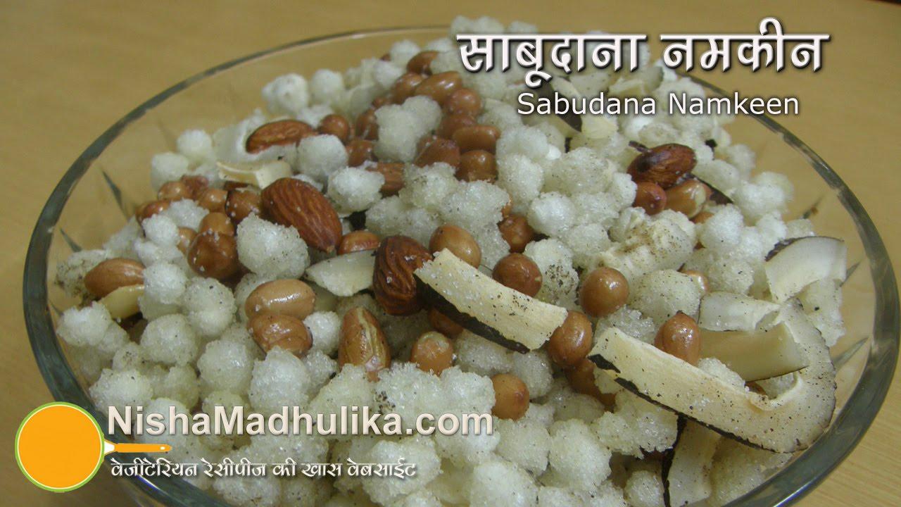 Sabudana namkeen for vrat recipe crispy sabudana mixture youtube forumfinder Gallery