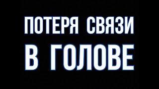 КОЛЛЕКТОРЫ / ТУПОСТЬ ЭТИХ ПЕРСОНАЖЕЙ ПРОСТО ЗАШКАЛИВЕТ