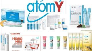 Atomy, Корейская???????? компания в России????????, обзор товаров. Korean company in Russia, product review.