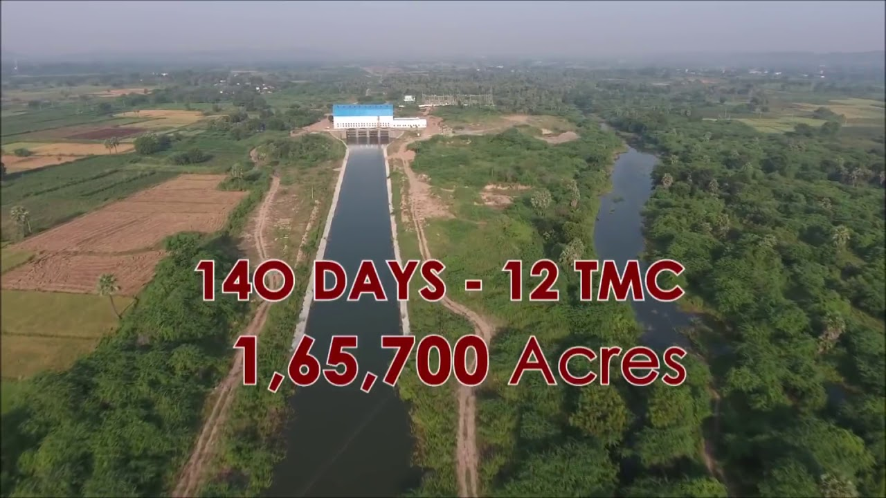 Sripada Sagar Yellampally Project