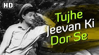 Tujhe Jeevan Ki Dor - Dev Anand - Sadhana - Asli Naqli - Lata - Rafi - Evergreen Hindi Songs