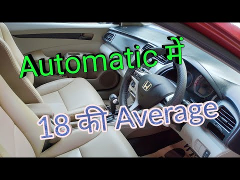 Honda City ivtec Automatic Used Car Review