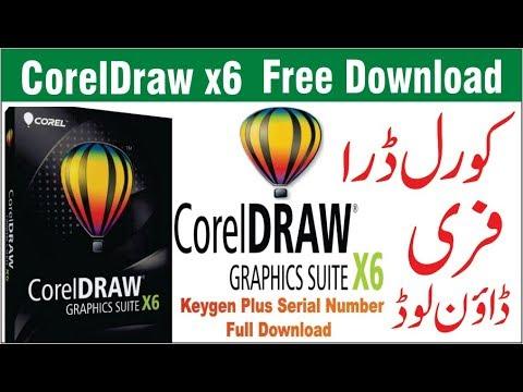 download corel x6 keygen free