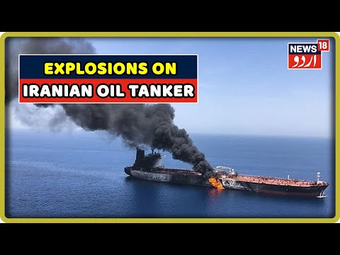 Explosions On Iranian Oil Tanker Off Jeddah's Coast Cause Spill