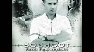 http://www.ganja2music.com/774794/amir-fakhreddin-soghoot/