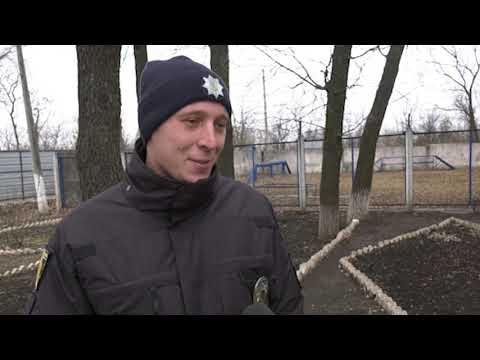 Канал Кіровоград: Кінологи