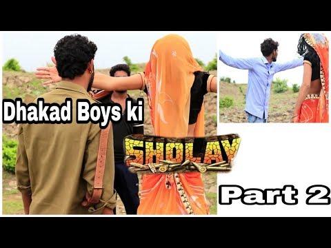 Download Shole Daku gabbar singh ! comedy 3 shell !