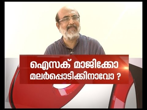 Kerala govt proposes Rs 12000 crore anti-recession package in Budget | News Hour Debate 8 July 2016