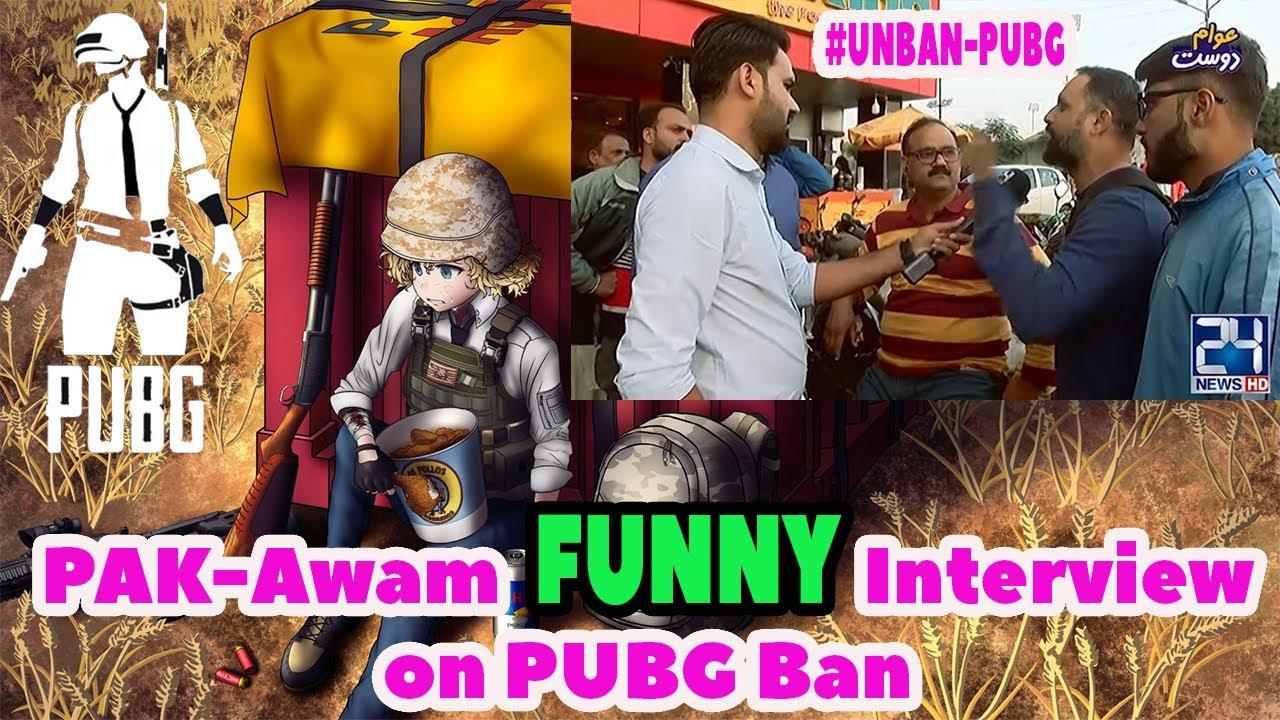 Pakistani-Awaam ka Funny Interview-PUBG Ban in Pakistan | #UNBANPUBG