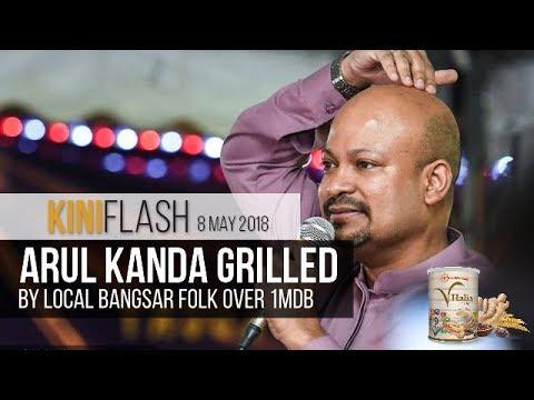 Arul Kanda roasted in Bangsar, Syed Hamid calls for 'change'   KiniFlash - 8 May