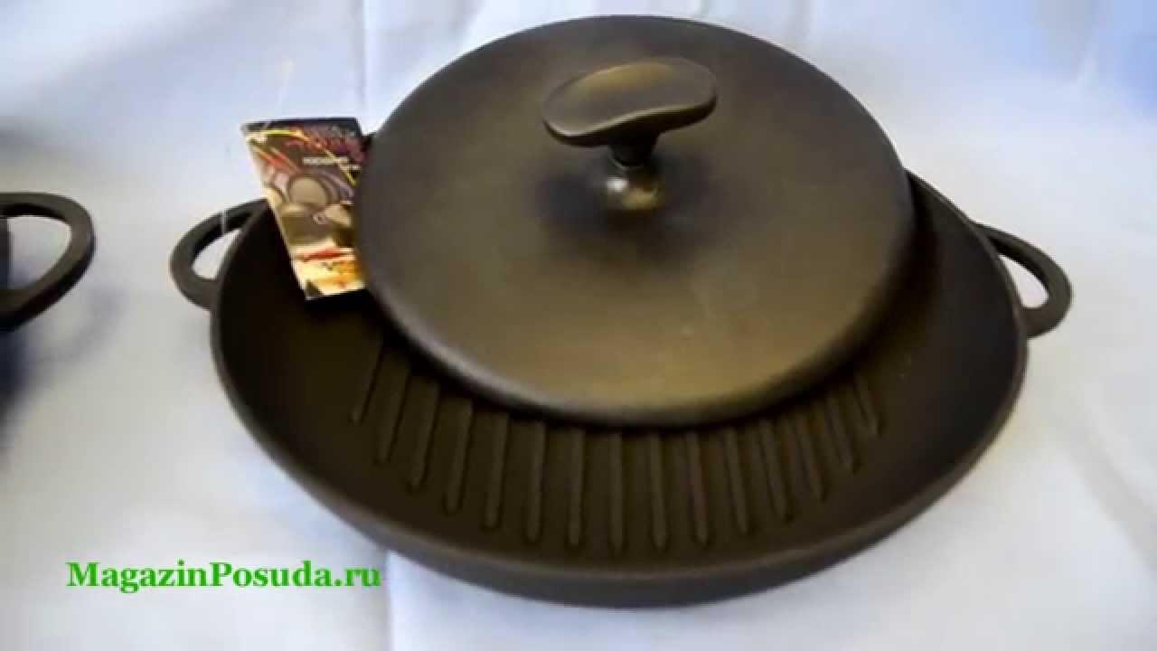 Посуда керамическая, чугунная, алюминиевая и с антипригарным покрытием. Сковорода чугунная литая глубокая со съемной ручкой