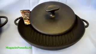 видео чугунная сковорода ситон