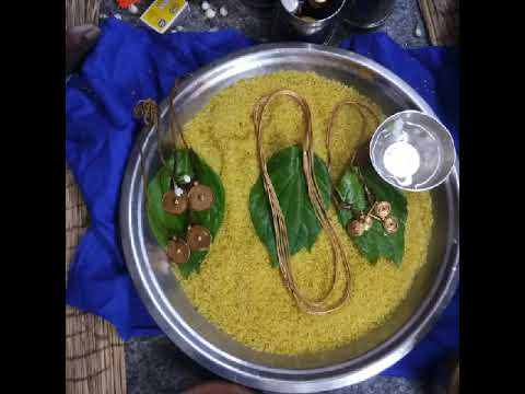 Download Vedadri, Sri Yogananda Lakshmi Narasimha Swamy Vari Devasthanam Brahmmotsavams 2020 Kalyanam