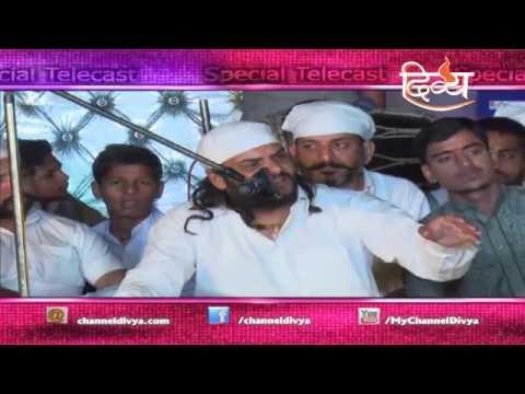 Shani Dev Maharaj Jayanti | Shri Shani Dev Mandir, Jalalabad  | Channel Divya